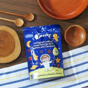 jual makanan bayi jual mpasi makanan sehat healthy food organic food organik garam himalayan garam sehat bubur bayi baby food online murah